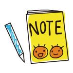 子どもの作文-在宅ライター日記