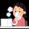 喘息の持病-在宅ライターの日常