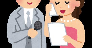 玉木宏と木南晴夏が結婚-在宅ライターの日常