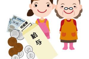在宅ワークで1日5,000円の収入を得るにはどうしたらいい?