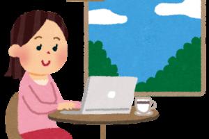 サグーワークスで、ママはWebライター!