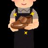 「小商い」の靴職人