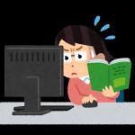 Webライターの仕事は素人でもできる?キーワードやテーマについて書く方法