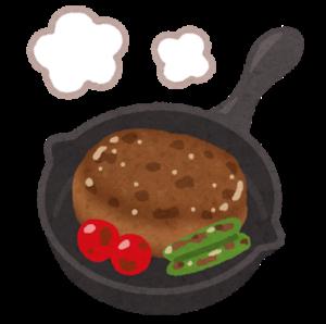 ハンバーグを作る時のコツは?