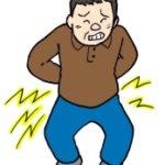 腰痛-介護付き老人ホームを探す