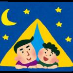 親子でキャンプ-在宅ライターの日常