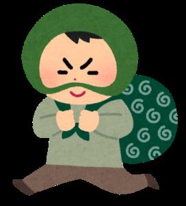 ふろしき王子?