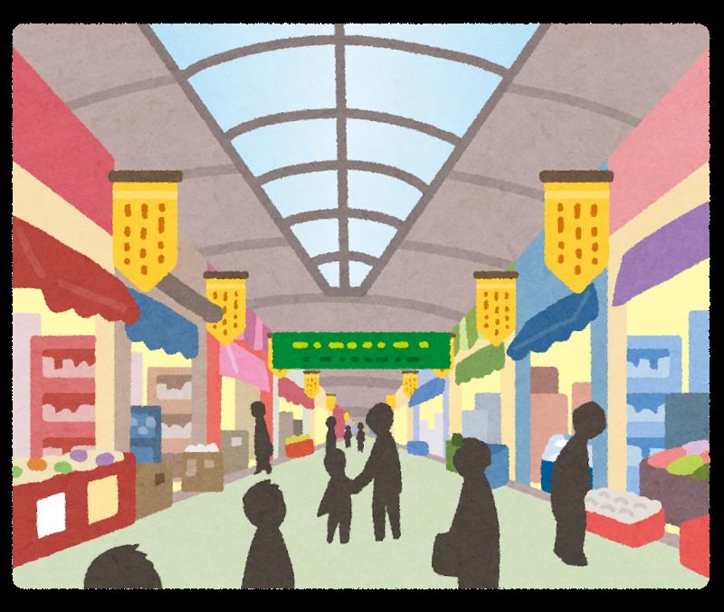 武蔵小山商店街 火曜サプライズ