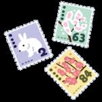 レオ・レオニの切手