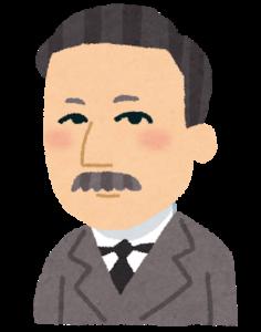 夏目漱石の翻訳本を読む